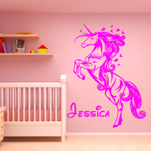 Personalised Unicorn Princess Fairytale Horse Name Wall Art Sticker Stencil Decal Girl Stickers F820