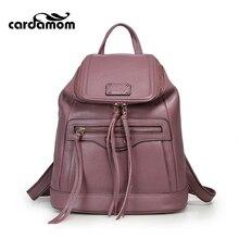 Кардамон натуральная кожа рюкзаки 2017 коровья кожа известный бренд женские сумки модная одежда для девочек сумки дорожные сумки студентов рюкзак