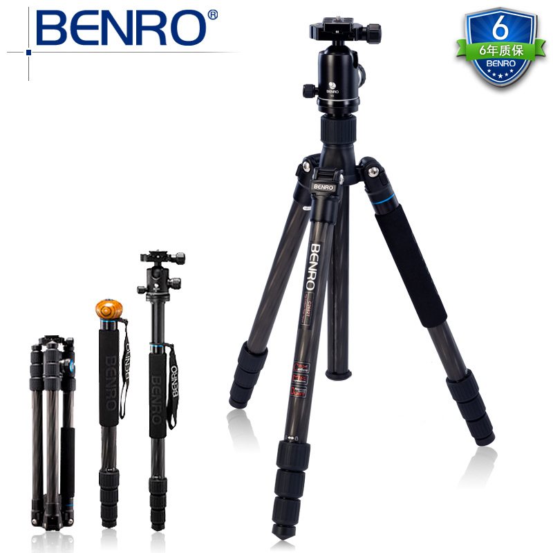 DHL GOPRO BENRO C2682TV2 carbon fiber tripod removable  monopod Professional Tripod travel angel series kit wholesale