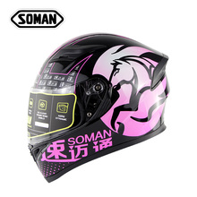 Motorcycle Helmet pink Full Face Casque Moto Riding ABS Motocross Helmet Women Men Motorbike Capacete Double Lens ECE Casco Moto