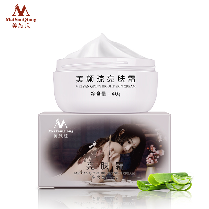 100%  Meiyanqiong Aloe Vera  Bright Skin Cream Anti Aging Dark Spot Remover Face Care Snail whitening cream