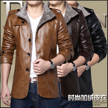 Autumn and Winter New Slim Male Biker Jacket Brand High-Quality Men Iacket Lapel Plus Cashmere PU Leather Jacket Men Fashion