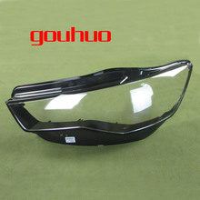 Headlight Transparent Cover Lampshade Headlamp Shell Lens Glass lamp shell glass for Audi A6L C7 16-17