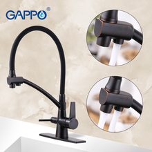 цена на Gappo kitchen sink faucet 3 way water filter tap black brass kitchen mixer  Kitchen Put Out Faucet  Kitchen Crane Brass mixer