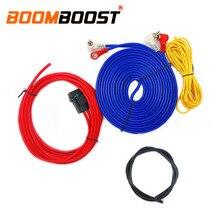 Установка динамика провода Комплект кабелей разъем Усилитель-сабвуфер 60 Вт 4 м длина профессиональные провода, автомобильная аудиосистема проводки