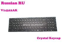 Crystal Backlit Keyboard For MSI GE72 2QL 6QF 6QC 6QD 6QL PE60 2QE 6QD 6QE PE70 2QE 6QD PE72 7RD GL62 6QE GL62M 7RDX US Russian ноутбук msi ge72 6qe 270xru 9s7 179541 270
