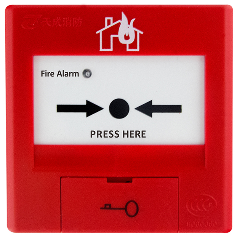 Intrinsically Safe  TCSB5204 Explosion-proof Manual Call Point Work  With  TC Fire Alarm System Addressable Button