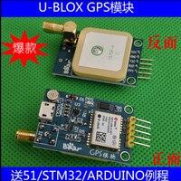 UBLOX GPS Modülü Uydu konumlandırma ile Seramik anten/SMA arayüzü