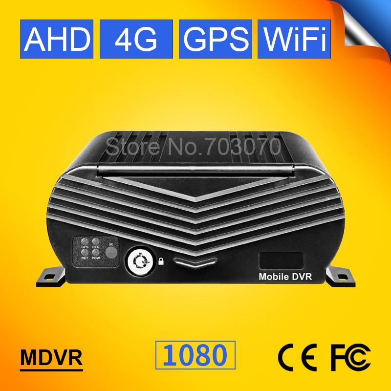 4G LTE GPS WIFI AHD Moblie Dvr 1080P 4CH Vehicle Monitoring System Video Dvr I/O Alarm PC/ Phone Online Watching 2TB HDD Mdvr