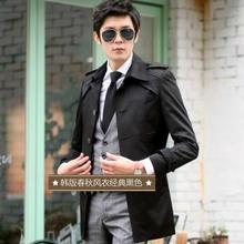 Средней длины тонкий сексуальный Тренч мужской однобортный пальто с длинным рукавом мужская одежда бизнес casaco masculino плюс размер 9XL