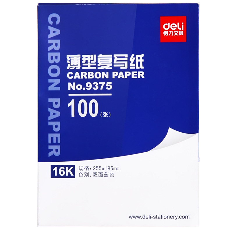 1 Bag 100sheets Blue Color Carbon Paper Include 3 Red Ones 16k 185x255mm Good Quality For Accounting Deli 9372