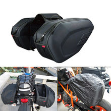 wholesale Waterproof Moto Tail Luggage Suitcase Sa212 Saddle Bag Motorcycle Side Helmet Riding Travel Bags With Rain Cover(China)
