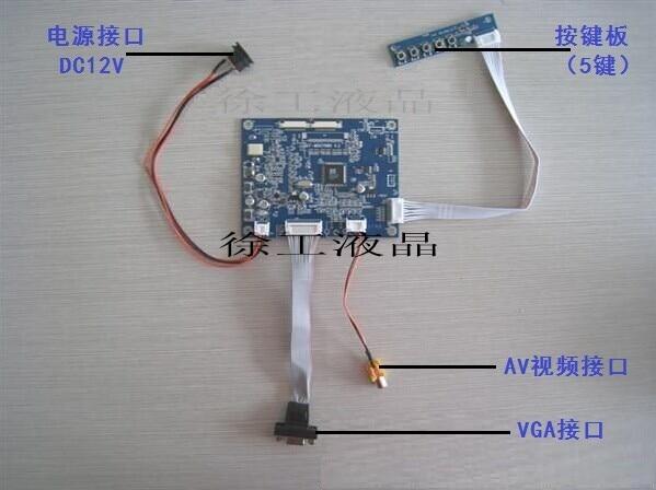 AT102TN03 V.9 Driver Board Innolux 10.2 Inch LCD Driver Board VGA+AV