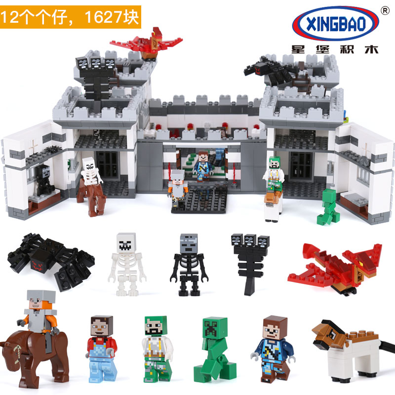 Xingbao 09005 1627Pcs Block Series The Castle of Holy War Set Children Building Blocks Bricks Boy Educational LegoINGys Gift rollercoasters the war of the worlds