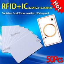 13.56 мГц 125 кГц двойной частоты RFID элемент управления доступа IC и id двойной чипов в одной карте 2in1 S50 smart MF1 и EM4100
