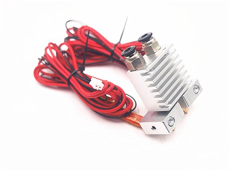 Funssor 1 set TEVO Tarantula I3 3D imprimante double extrusion mise à niveau kit 1.75mm 0.4mm buse hotend ensemble