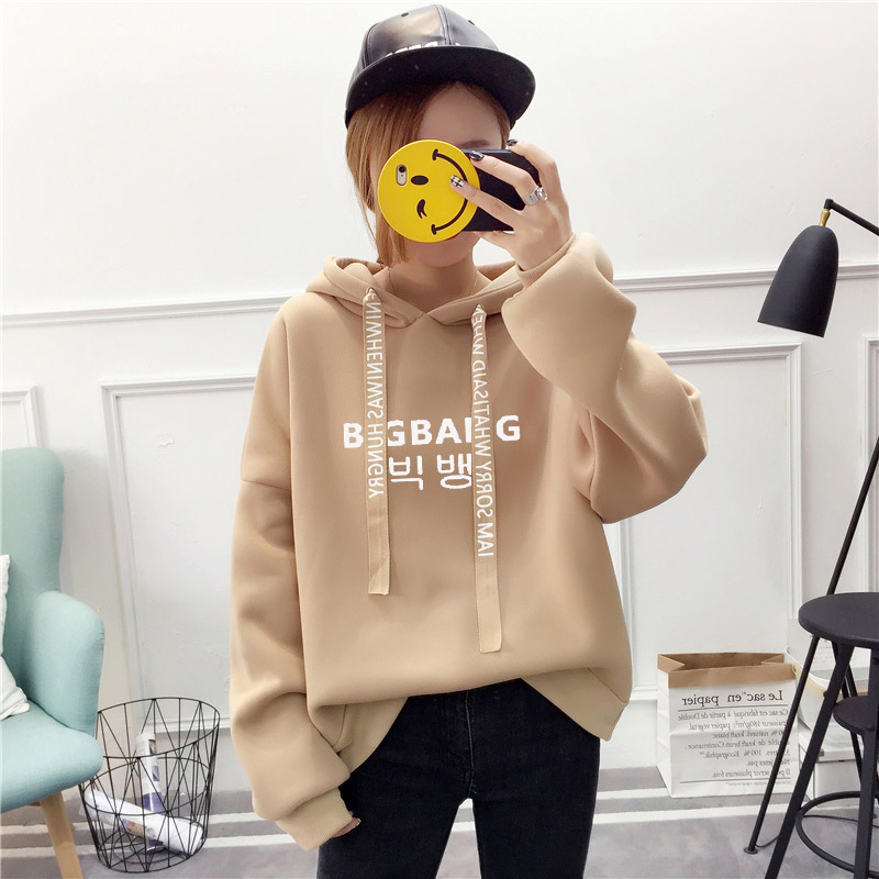 Kpop Bigbang Autumn Yellow Pullover Hoodie Sweatershirt Turtleneck