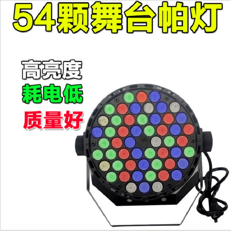 Good quality LED Bulb Par Light Control Stage Effect Light Spotlight Lamp Professional Lighting For Disco DJ party Show