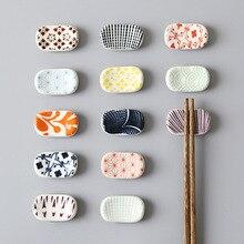 Японский стиль и ветряные палочки для еды керамическая глазурь цвет простые домашние гостиничные палочки для еды