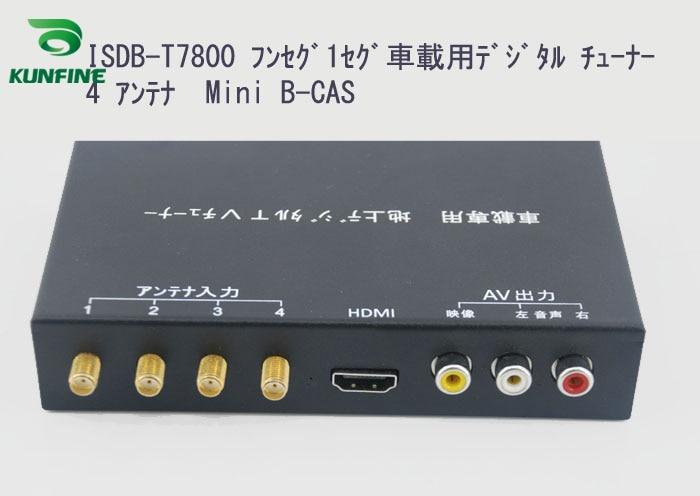 Récepteur de télévision numérique de voiture 12 V-24 V ISDB-T une carte Seg Mini b-cas avec quatre antennes Tuner