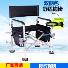 multifunction Taiwan fishing chair aluminum folding chair with a fort stand stool fishing gear