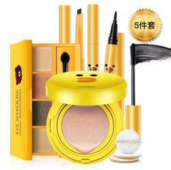 5Pcs Daily Cosmetics Makeup Sets Make Up Cosmetics Gift Set Tool Kit Cosmetics Including Eyeshadow Matte Eyeliners Foundation