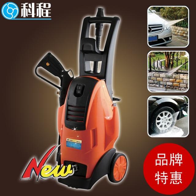 Home luxury type cart household 220v high pressure car washing ...