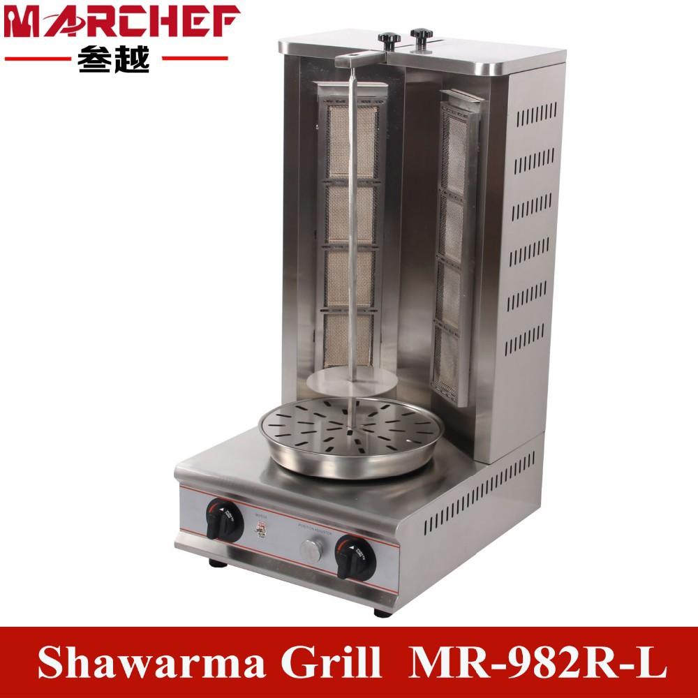 Commercial-Gas-Shawarma-Machine-Shawarma-Grill-Machine