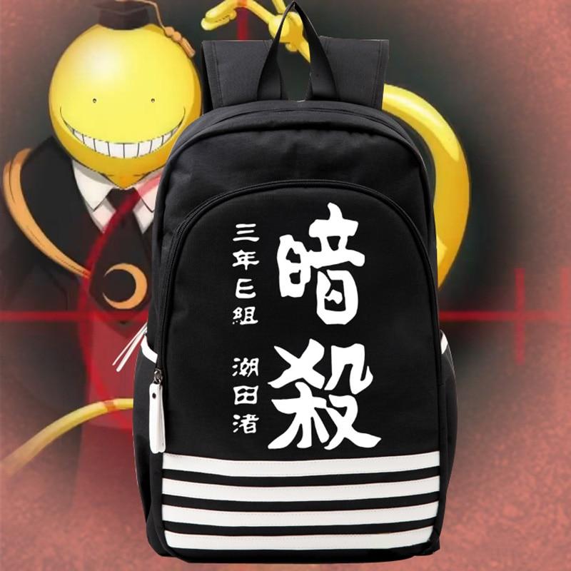Assassination Classroom Korosensei School Backpack Anime Cosplay Knapsack Oxford Schoolbag Unisex Travel Laptop Bags anime assassination classroom cosplay fashion casual men and women travel bags birthday gift