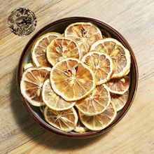 (loong)Welcome wholesale 100g Lemon dried tea herbal tea lemon tea whitening lose weight green food for health care products