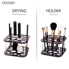 Docolor 2 in 1 brush holder makeup brush stand for drying and holder new design cosmetic tools make-up brush organizer Stand(China)