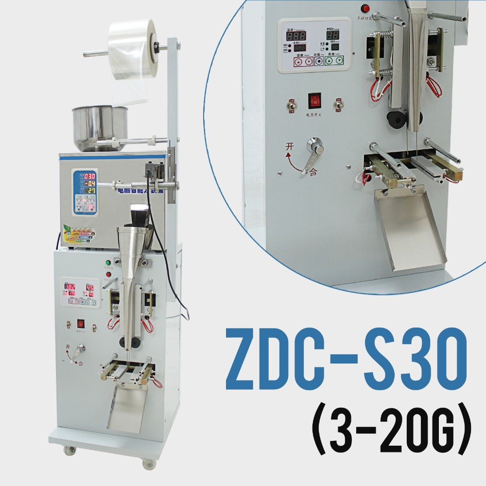 (FZ-0)2-20g Automatic Tea Bag Packing Machine/Filling Machine/Automatic Sealing Machine Granule  цены