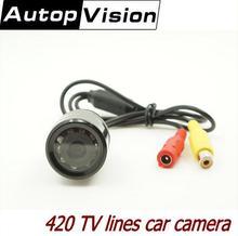 car CCTV camera 656 * 492pixels 420 TV lines vehicle video camera for car Bus Truck
