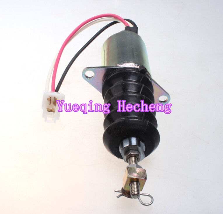 Shut Off Solenoid AM882277 for 670 770 870 970 1070 Compact Tractor p610 c5v12 12v am882277 solenoid