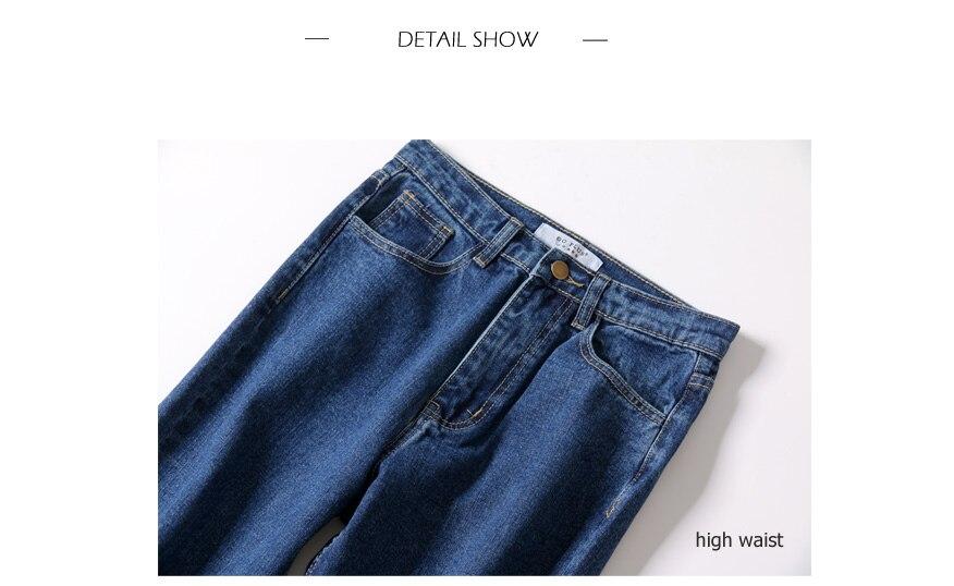Vintage High Waist Jeans Full Length Cowboy Denim Pants 32