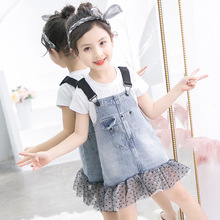 Girls Air Cowboy Beltway Dress Set  girl set