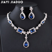 Jiayijiaduo Parure Bijoux Femme Turkish Jewelry Bisuteria Silver Color Necklace Earrings Sets Wedding Jewelry Sets Red Jewellery(China)