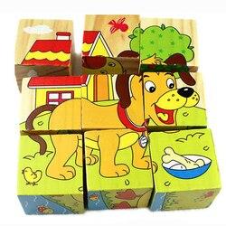 Rompecabezas de animales de madera juguetes para niños 6 lados rompecabezas de sabiduría educación temprana Tangram de juguete juego de niños 9 Uds rompecabezas único 3D