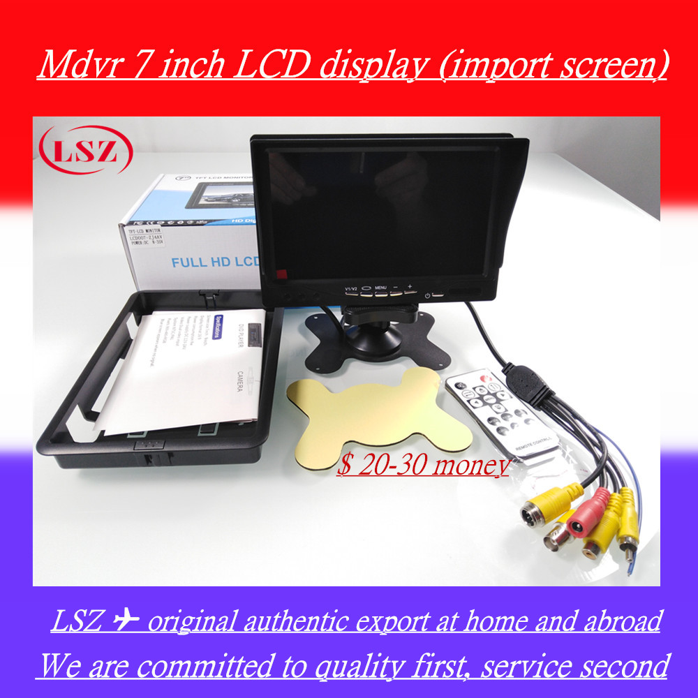 LSZ 7 inch TFTLCD screen color resolution 1080x600 HD color LCD spot wholesale 7 inch hd ips lcd screen resolution 1280x800 lvds40pin interface