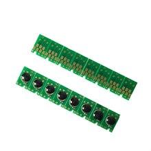 8 шт. чернильный картридж чип один раз чип для Epson Stylus Pro 4880 7880 9880 принтер уплотняемый чип