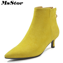 MsStor Pointed Toe High Heel Women Boots 2018 Fashion Metal Zipper Sexy Ankle Boots Women Shoes Black Yellow Boot Shoes For Girl