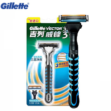 Gillette Vector3 Manual Shaver Razor for Men Smooth Shaving Safety Razor Face Care Beard Shaving Razor 1 razor handle1 blade