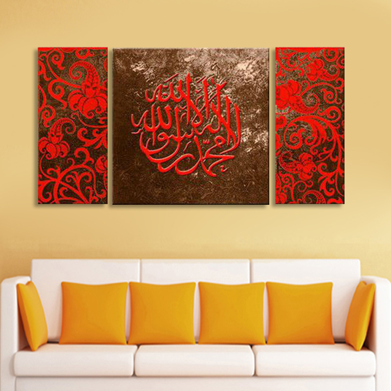 Free Shipping Large 3pcs Islamic Canvas Art 100% Hand Oil Painting ...