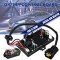 12 В 24 в 3 кВт 5 кВт Воздушный дизельный Обогреватель парковочный Обогреватель контроллер плата монитор черный