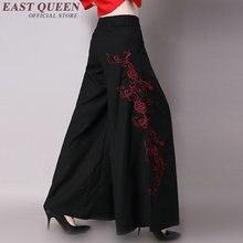 Широкие штаны, женские мешковатые штаны, широкие штаны в восточном стиле, Китайские Восточные женские штаны AA1848 X