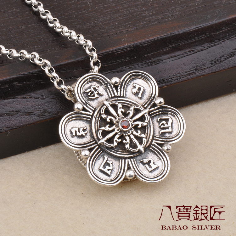 Eight S925 Sterling Silver Pendant flower box silversmith gawu Nepal Shurangama mantra safe evil Buddhist wholesale xiangyuan wholesale sterling silver s925 silver pendant antique crafts buddhist ritual vajra evil pendant