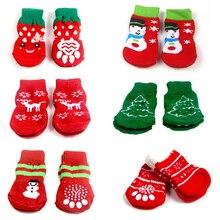 4 шт. Рождественская домашняя собака обувь год милый Рождество в форме снежинок вязаные носки для питомцев мягкая теплая собака кошка зимняя одежда