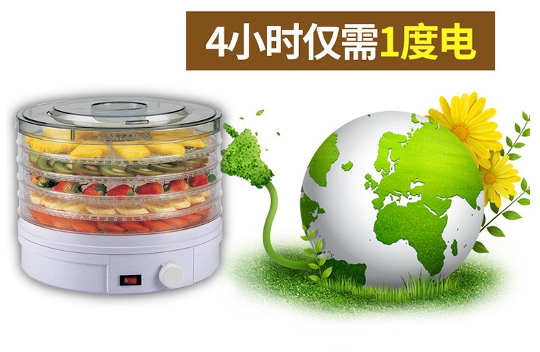 Save electricity/Household dried fruit machine Fruits and vegetables dehydration dry meat food machine Snacks in the dryer aroma agr 3 true bypass greenizer vintage overdriver electric mini singer guitar effect pedal professional guitar parts