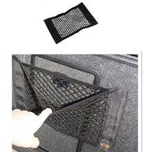 For mazda 3 6 2012 2013 2014 2015 2016 CX5 CX7  Car side nylon net car Trunk Storage Net Pocke1pc Auto Accessories MAGIC TAPE