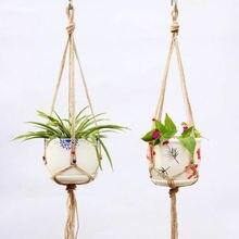 شماعة شماعة للنباتات مكرامية عتيقة لتزيين الحدائق أصيص أزهار حامل للحديقة سلة معلقة بحبل مصنوعة يدويًا من الشماعة المضفرة